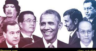 اخباربین الملل ,خبرهای  بین الملل , سازمان ملل متحد