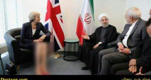 بی نزاکتی نخست وزیر انگلیس در ملاقات با رئیس جمهور کشورمان