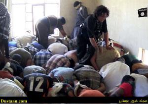www.dustaan.com اعدام وحشیانه ده ها عراقی توسط داعش +عکس