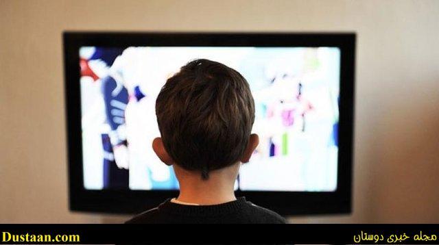 www.dustaan.com کاهش خلاقیت کودکان با تماشای تلوزیون