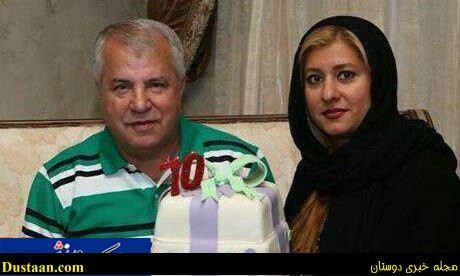 www.dustaan.com تولد ۷۰ سالگی علی پروین در کنار دخترش +عکس