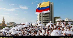 اخبار بین الملل ,خبرهای  بین الملل ,رئیسجمهوری کلمبیا