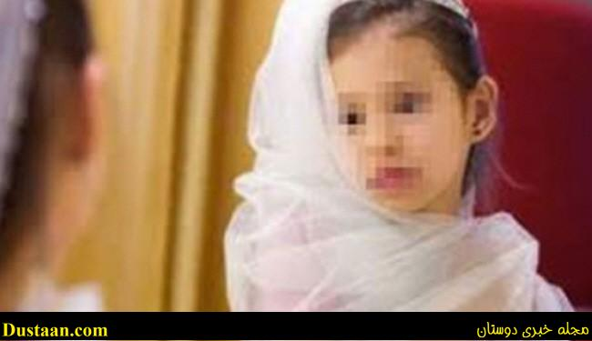 www.dustaan.com عکس: ازدواج اجباری مرد ۶۰ ساله عرب با دختر بچه ۱۰ ساله سوری!