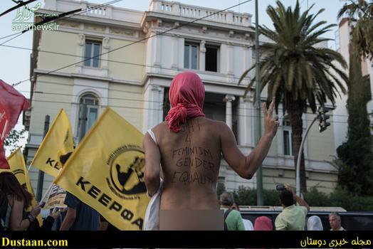 برهنه شدن برای حمایت از زنان مسلمان!