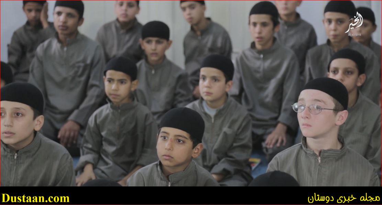 نظام تعلیم و تربیت تروریستهای داعش+عکس