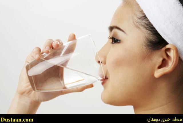 www.dustaan.com مثل مردم ژاپن، آب بنوشید!