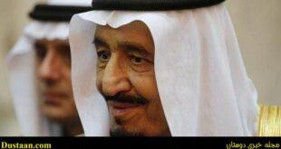 اخباربین الملل ,خبرهای   بین الملل,ملک سلمان بن عبدالعزیز