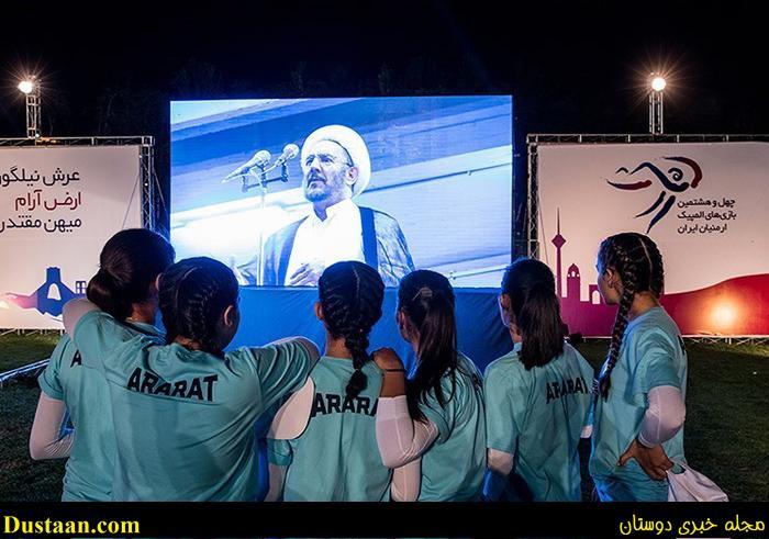 تصاویری زیبا از المپیک ارامنه در ایران