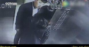 فیلم : ازار و اذیت وحشیانه زن جوان در اسانسور