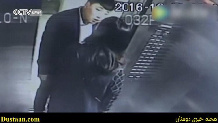 www.dustaan.com فیلم : ازار و اذیت وحشیانه زن جوان در اسانسور