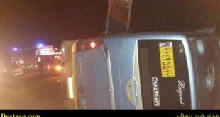 واژگونی مرگبار اتوبوس