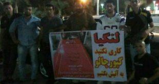 عکس: تهدید زشت و کثیف هواداران استقلال
