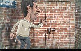 اخبارسیاسی ,خبرهای  سیاسی ,احمدی نژاد