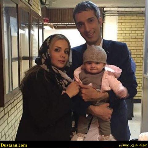 www.dustaan.com عکس: امیرمهدی ژوله در کنار همسر و دخترش