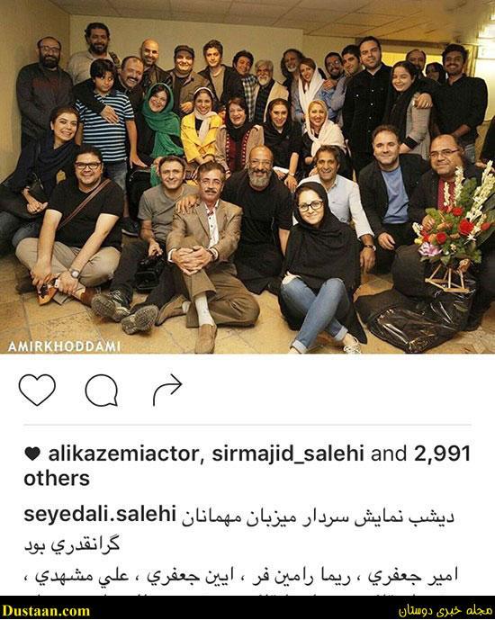 www.dustaan.com تصاویری جالب و دیدنی از بازیگران ایرانی در اینستاگرام «۳۲۸»