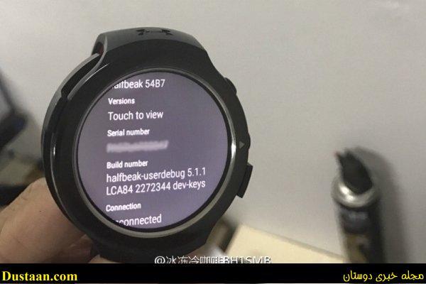 www.dustaan.com ساخت ساعتی هوشمند برای تشخیص سلامت بدن +تصاویر