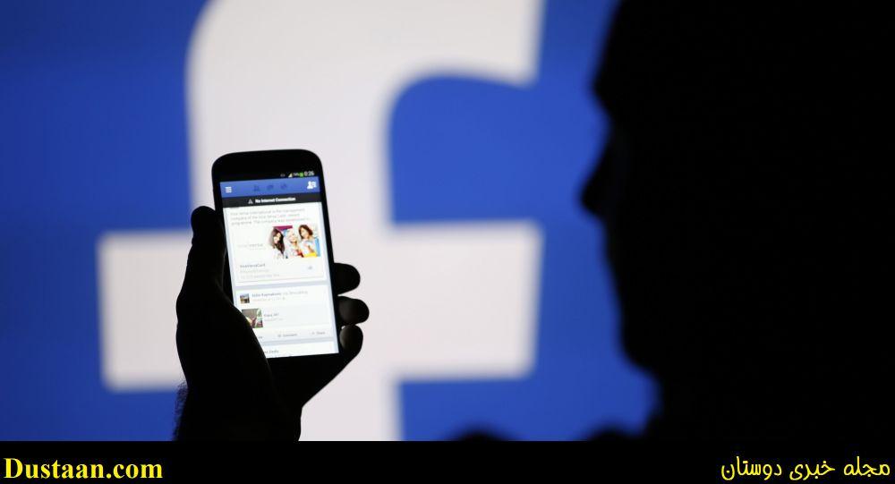 خودکشی اردوغان در برنامه پخش مستقیم سایت فیس بوک