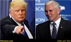www.dustaan.com ترامپ: در صورت پیروزی توافق هسته ای ایران را پاره میکنیم