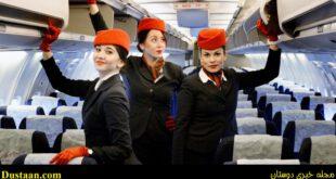 دفترچه یک مهماندار زن هلندی که راز رسوایی جنسی در هواپیما را افشا کرده