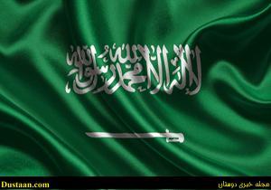 ممنوعیت سفر شهروندان عربستانی به ایران از سوی ال سعود