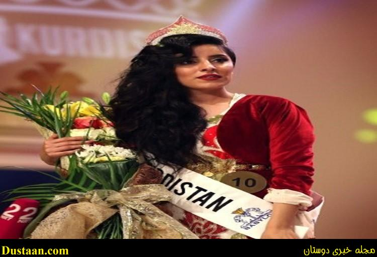 زالیا سیروان ملکه جمال کردستان العراق