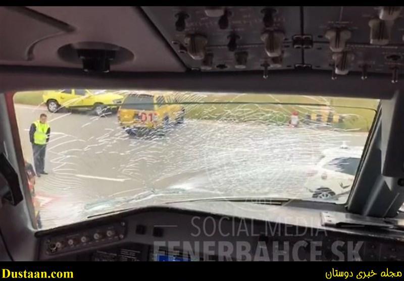 www.dustaan.com هواپیمای حامل تیم فنرباغچه دچار حادثه شد +عکس