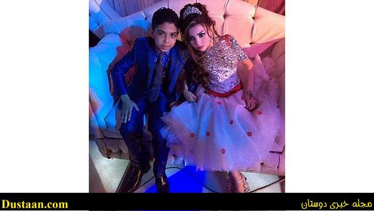 www.dustaan.com تصاویر ازدواج پسر ۱۲ ساله با دختر ۱۱ ساله!