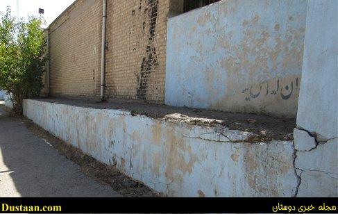 تصاویر: غسالخانه ای که تبدیل به مدرسه شد!؟