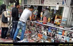 اعتراض دکه داران به ممنوع شدن فروش سیگار