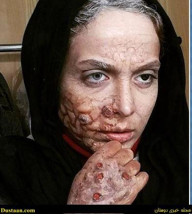 www.dustaan.com عکس: گریمی عجیب و ترسناک از مهناز افشار!