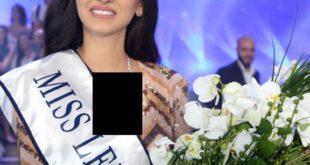 تصاویر: زیباترین دختر لبنان انتخاب شد!