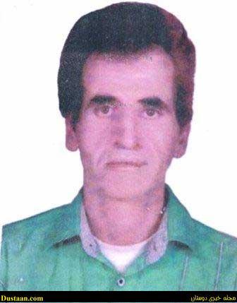 www.dustaan.com تصویر واقعی مرد هزار چهره کرمان