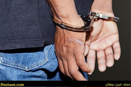 www.dustaan.com بازداشت پزشک مشهور تهرانی در کرج