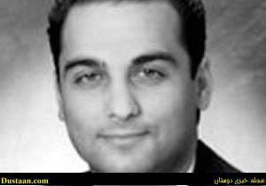 مشاور ایرانی تبار دونالد ترامپ را بشناسید +عکس