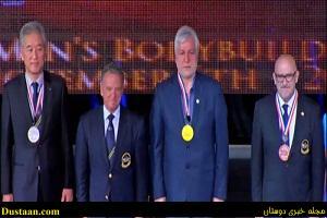 تیم ملی پرورش اندام ایران با اقتدار قهرمان جهان شد