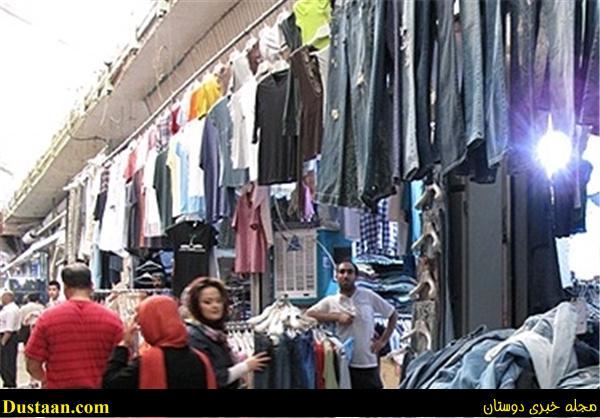 www.dustaan.com تصاویر: مارک پوشی به هر قیمتی و در هر شرایطی!