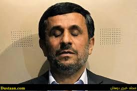 تخلف ۴۸ هزار میلیارد تومانی در دولت احمدی نژاد!