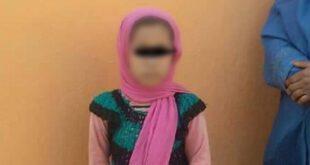 تجاوز بر یک دختر هشت ساله در بغلان