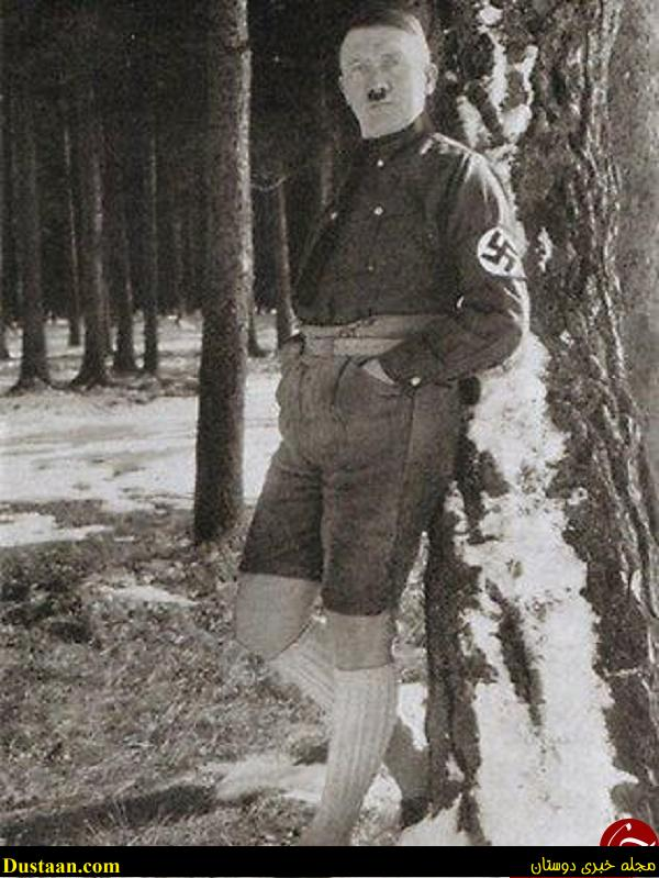 www.dustaan.com تصویری که هیتلر از انتشار ان شرم داشت!
