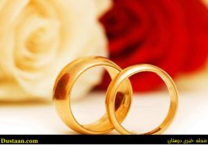 www.dustaan.com ازدواج پسران با دختران بزرگتر از خود خوب است یا اشتباه؟