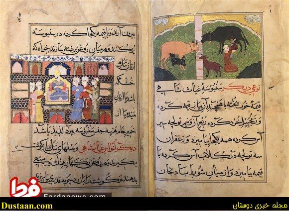 www.dustaan.com اموش پخت سمبوسه در کتاب آشپزی ۵۰۰ سال پیش!