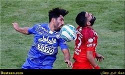 www.dustaan.com سهمیه باشگاههای ایران در آسیا افزایش یافت