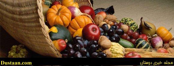 میوه های پرخاصیت پاییزی را بشناسید