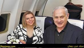 www.dustaan.com بازجویی از همسر نتانیاهو!