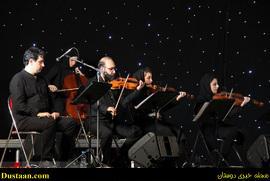 کنسرت همایون شجریان در خرم آباد