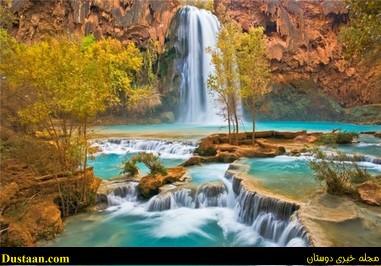www.dustaan.com تصاویری فوق العاده زیبا و دیدنی از ابشار هاواسو