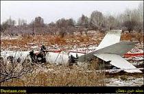 سقوط هواپیمای نظامی روسیه با ۳۹ سرنشین در منطقه ساخا