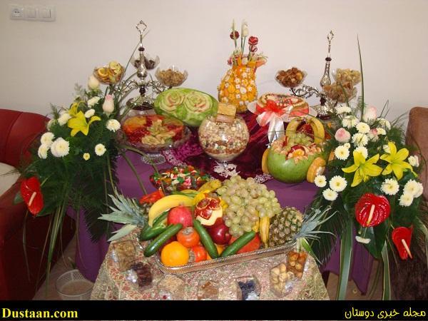 www.dustaan.com مراسم شب چله برای تازه دامادها چقدر اب می خورد!؟