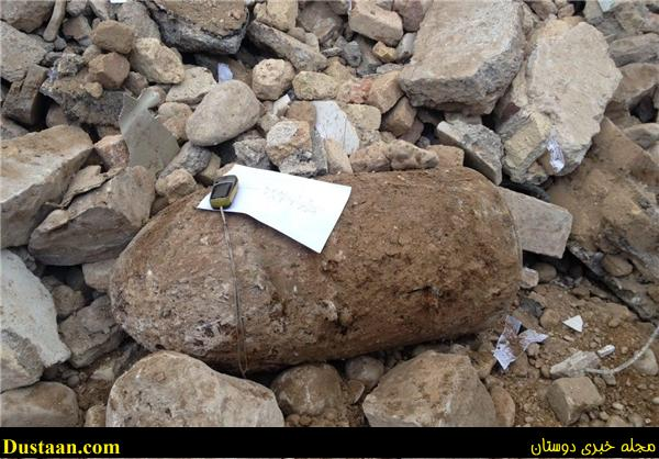 www.dustaan.com عکس: کشف یک بمب سنگین وزن در سرپل ذهاب