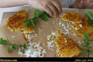 www.dustaan.com از خوردن غذاهای برشته و سوخته پرهیز کنید